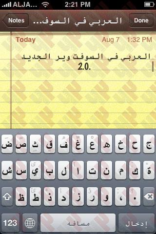 3_Arabtaller